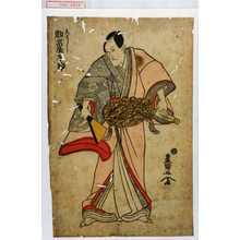 Utagawa Toyokuni I: 「久よし 助高屋高助」 - Waseda University Theatre Museum