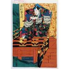 Utagawa Kuniyoshi: 「久吉 市村羽左エ門」 - Waseda University Theatre Museum