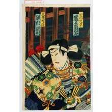 Toyohara Kunichika: 「水間左京 尾上菊五郎」「左枝犬清 沢村訥升」 - Waseda University Theatre Museum