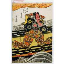 Utagawa Kunisada: 「虎之助正清 市川市蔵」 - Waseda University Theatre Museum
