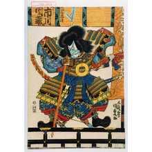 Utagawa Kunisada: 「佐藤正清 下り 市川団蔵」 - Waseda University Theatre Museum