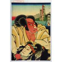 Utagawa Kuniteru: 「佐藤数江守政清」「梅沢左源太」 - Waseda University Theatre Museum