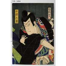歌川国輝: 「木浦又蔵」 - 演劇博物館デジタル