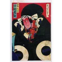 Morikawa Chikashige: 「加藤正清 中村芝翫」 - Waseda University Theatre Museum