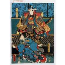 Utagawa Kunisada: 「大領久吉」「光秀妻みさほ」 - Waseda University Theatre Museum