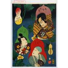 Utagawa Kunisada: 「武智光秀」「真柴久吉」「たけ智十次郎」 - Waseda University Theatre Museum
