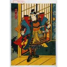 Utagawa Kunisada: 「羽柴久吉」 - Waseda University Theatre Museum