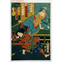 Toyohara Kunichika: 「さつき 尾上菊次郎」「十治郎光よし 市村家橘」 - Waseda University Theatre Museum
