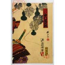 国政: 「武智十次郎 中村鴈次郎」 - Waseda University Theatre Museum