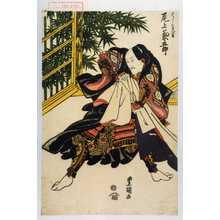 Utagawa Toyokuni I: 「はしば久吉 尾上菊五郎」 - Waseda University Theatre Museum