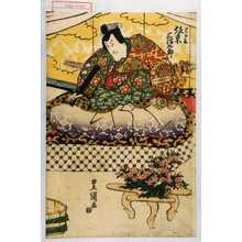 Utagawa Toyokuni I: 「はる長 坂東三津五郎」 - Waseda University Theatre Museum
