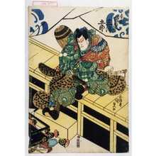 Utagawa Kunisada: 「春永 坂東三津五郎」 - Waseda University Theatre Museum