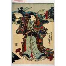 Utagawa Kunisada: 「小田春永」 - Waseda University Theatre Museum