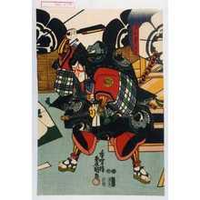 Utagawa Kunisada: 「茂利蘭丸永貞」 - Waseda University Theatre Museum