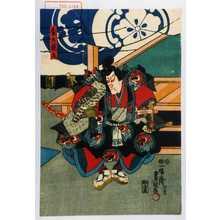 Utagawa Kunisada: 「森の蘭丸」 - Waseda University Theatre Museum