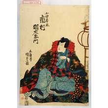 Utagawa Kunisada: 「小田春永 市村羽左衛門」 - Waseda University Theatre Museum