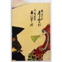 Utagawa Kunimasa III: 「織田行長 尾上菊五郎」「明智光虎 市川団十郎」 - Waseda University Theatre Museum
