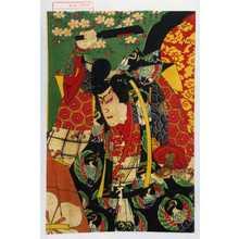 歌川国政〈3〉: − - 演劇博物館デジタル