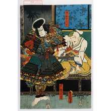 Utagawa Kunisada: 「老母さつき」「武智光秀」 - Waseda University Theatre Museum