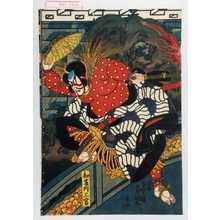 Utagawa Kunisada: 「和藤内三官」 - Waseda University Theatre Museum