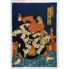 Utagawa Kunisada II: 「和藤内三官 河原崎権十郎」 - Waseda University Theatre Museum