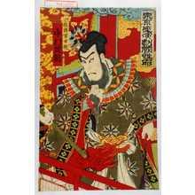 Utagawa Kunisada: 「東京座演劇国性爺」「伍将軍甘輝 中村芝翫」 - Waseda University Theatre Museum