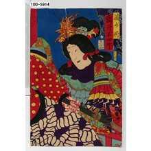 Toyohara Kunichika: 「漢少将 岩井半四郎」 - Waseda University Theatre Museum