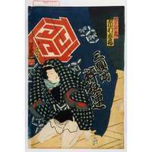 Ochiai Yoshiiku: 「竹もんの虎 市村家橘」 - Waseda University Theatre Museum