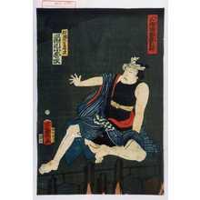 Ochiai Yoshiiku: 「三題咄高座新作」「和国ばしの藤次 市川小団次」 - Waseda University Theatre Museum