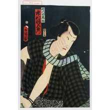 Toyohara Kunichika: 「竹門の虎松 市村羽左衛門」 - Waseda University Theatre Museum