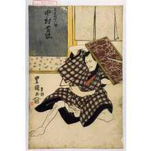 Utagawa Toyokuni I: 「毛谷村六助 中村芝翫」 - Waseda University Theatre Museum