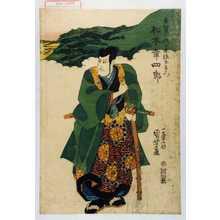 Utagawa Kuniyoshi: 「多賀ノ佐々木源太左衛門 松本幸四郎」 - Waseda University Theatre Museum