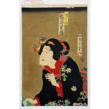 豊原国周: 「梅ヶ枝 岩井紫若」 - 演劇博物館デジタル