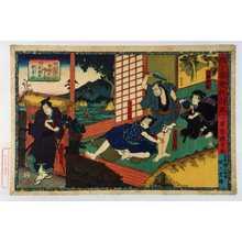 Utagawa Kuniyoshi: 「天下茶屋仇討 五」 - Waseda University Theatre Museum