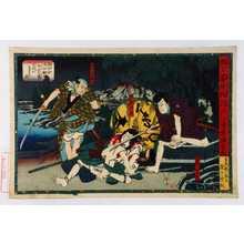Utagawa Kuniyoshi: 「天下茶屋仇討 六」「東間三郎右エ門」「早瀬伊織」「安達元右衛門」 - Waseda University Theatre Museum