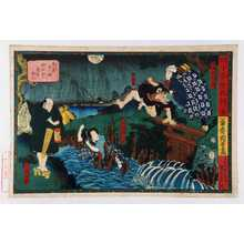 Utagawa Kuniyoshi: 「天下茶屋仇討 七」 - Waseda University Theatre Museum