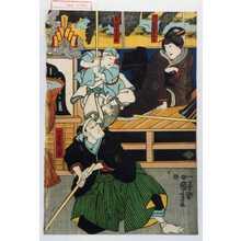 Utagawa Kuniyoshi: 「内記妻菅ノ谷」「田宮坊太郎」「三吉野三吉」 - Waseda University Theatre Museum