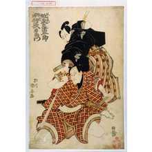 Utagawa Kuniyasu: 「政右衛門 坂東三津五郎」「記内 中村歌右衛門」 - Waseda University Theatre Museum