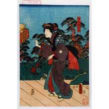 歌川国貞: 「平作娘お米」 - 演劇博物館デジタル