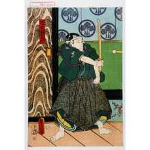 Utagawa Kunisada: 「唐木政右衛門」 - Waseda University Theatre Museum
