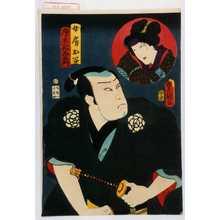 Utagawa Kunisada: 「女房お谷」「唐木政右衛門」 - Waseda University Theatre Museum