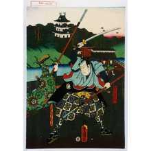 Utagawa Kunisada: 「唐木政右エ門」 - Waseda University Theatre Museum
