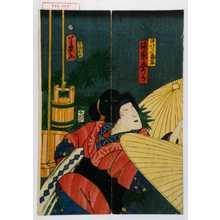 落合芳幾: 「けいせい花紫 坂東しうか」 - 演劇博物館デジタル