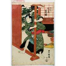 Utagawa Toyoshige: - Waseda University Theatre Museum