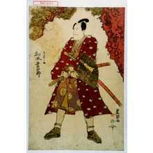 Utagawa Toyokuni I: 「大学之助 松本幸四郎」 - Waseda University Theatre Museum
