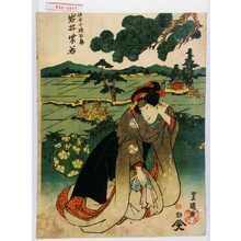 Utagawa Toyokuni I: 「道具や娘お亀 岩井紫若」 - Waseda University Theatre Museum