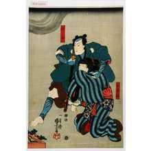 Utagawa Kuniyoshi: 「およね」「孫七」 - Waseda University Theatre Museum