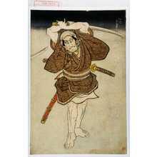 Utagawa Kunisada: 「加村宇多右衛門 市蔵改 市川鰕十郎」 - Waseda University Theatre Museum
