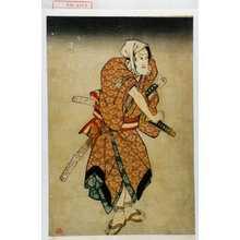 Utagawa Kunisada: 「春藤次兵衛 尾上梅幸」 - Waseda University Theatre Museum