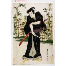 Utagawa Toyokuni I: - Waseda University Theatre Museum